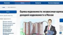 nedvoz_atlant-mos.ru
