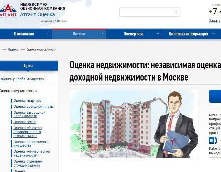Фото atlant-mos.ru