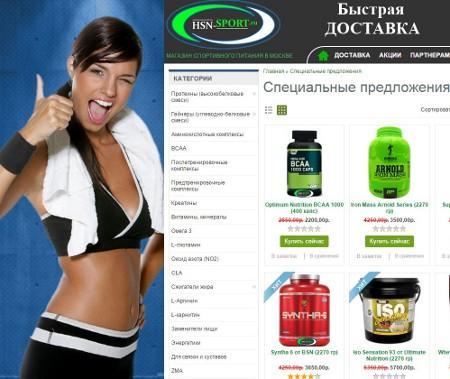 Фото hsn-sport.ru